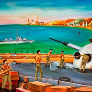 חיל-הים-חיפה