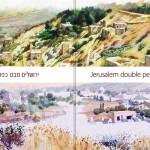 Jerusalem double perspective: Beni Gassenbauer and Marek Yanai  Front cover: Lifta (Beni), View from Abu Tor (Marek)  Published by Matsart Gallery Jerusalem-Tel Aviv, May 2013 21x28,5 cm