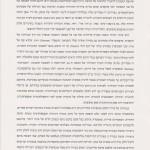קטלוג תערוכת יחיד-המוזיאון הימי-חיפה
